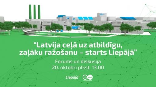 """Diskusija """"Latvija ceļā uz atbildīgu, zaļāku ražošanu — starts Liepājā"""""""
